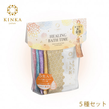 Kinka Gold Bath Salt With Gold Leaves - Assortment of 5From Japan