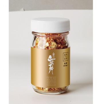 """Kin no Mai (Dance of Gold)"" Crushed Gold Leaf (in M1 jar)  【Free Shipping】"