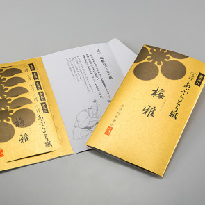 "Oil Blotting Paper ""Graceful Plum with crushed gold leaf"" – set of 5 booklets  【Free Shipping】"