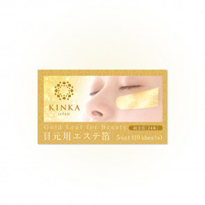 Kinka Gold Gold Leaf For Beauty For The Eye area From Japan.