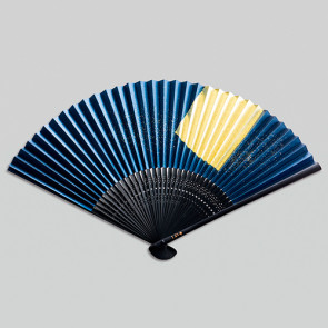 Kanazawa Gold Leaf Folding Fan: Kaigetsu  【Free Shipping】